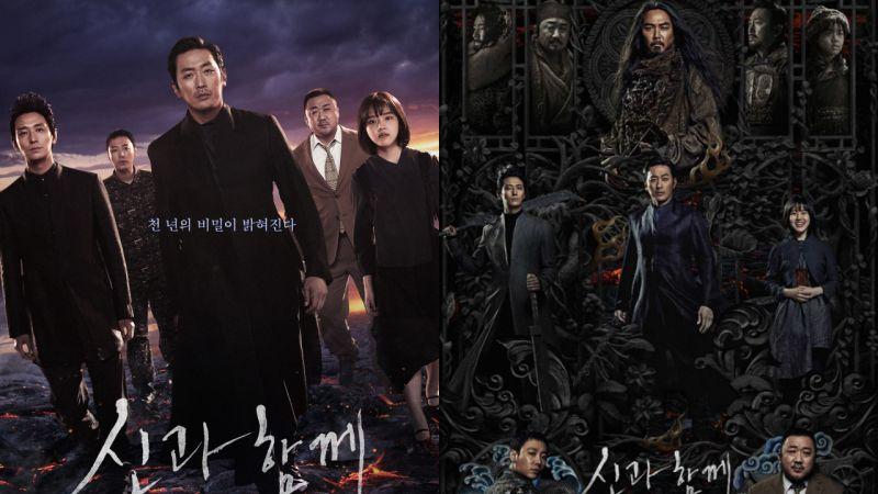 《與神同行 2》票房一路疾馳 蟬聯韓國預售冠軍兩週!