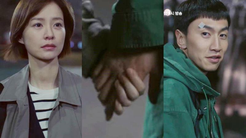 韩剧《LIVE》李光洙也有机会追爱成功!?「好的人是没办赢过有趣的人。」