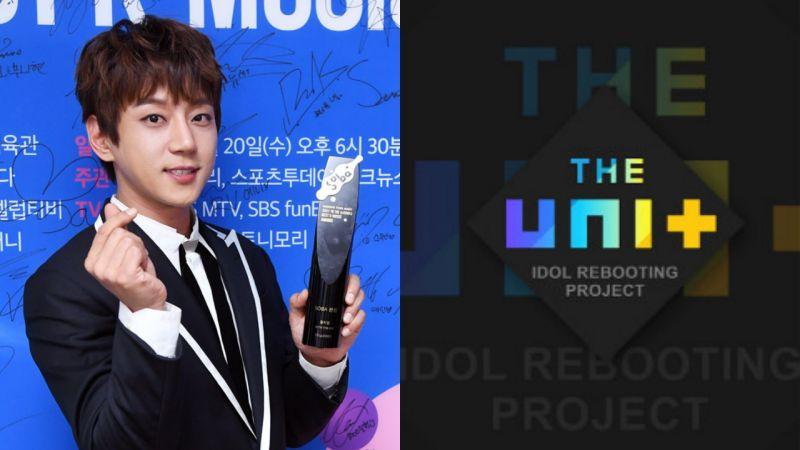 黃致列加盟《THE UNIT》擔任演唱導師 親身鼓勵無名偶像!