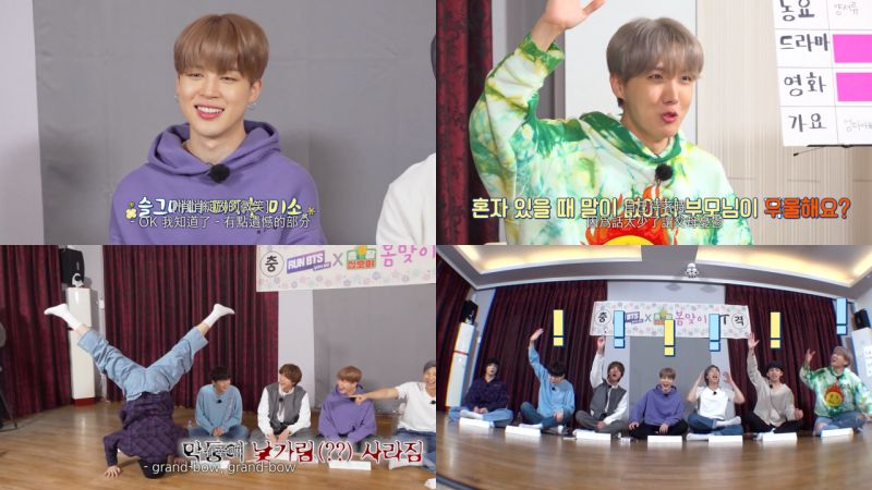 《Run BTS!》X《出差十五夜》BTS成員各自告白自己的缺點:Jimin早有先見之明 VS J-Hope中招最深!