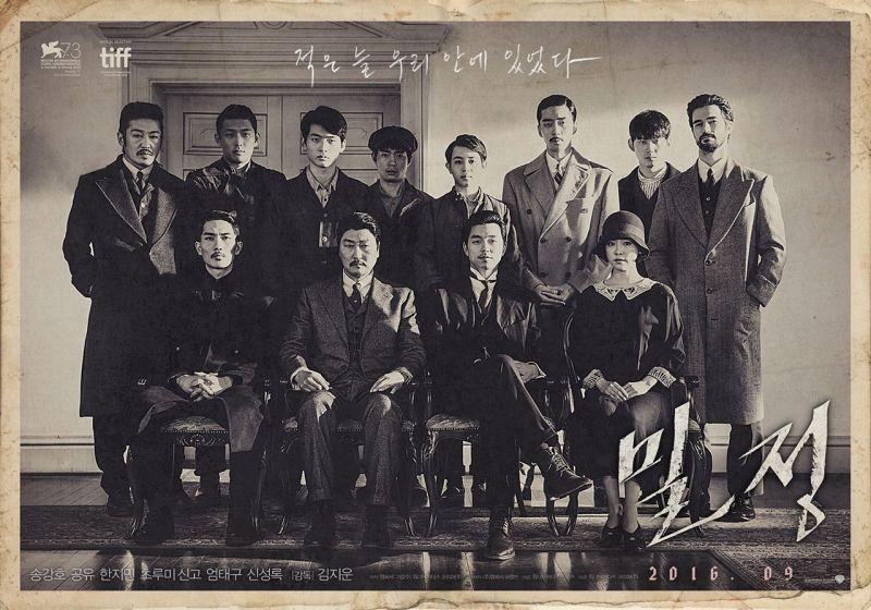 9 月韩影大赢家《密探》 几乎包办过半观众