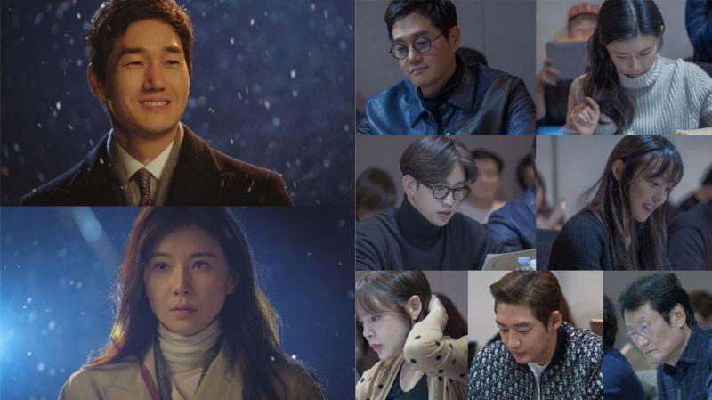 tvN新週末劇《花樣年華-生如夏花》公開劇本閱讀現場、劉智泰&李寶英劇照!下月(4月)首播