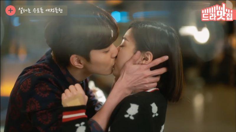 韓劇《不是機器人啊》官方剪輯浪漫三部曲,俞承豪&蔡秀彬這對CP真的太甜啦!
