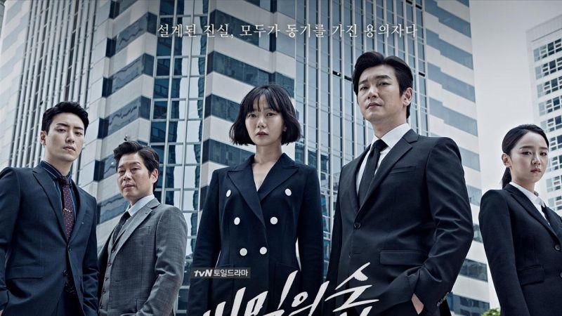 tvN热门韩剧《秘密森林》第2季最快明年就能登场!希望曹承佑、裴斗娜能再出演啊~