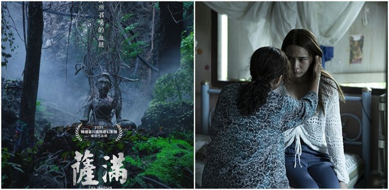 [有片]今年最令人发毛的鬼片《萨满》三大亮点介绍:喜爱《哭声》与《鬼影》的你不能错过!