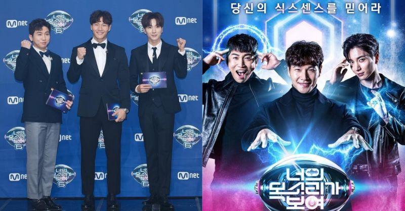 原班人馬回歸!金鍾國、俞世潤、利特擔任《看見你的聲音8》MC,計畫2021年開播!