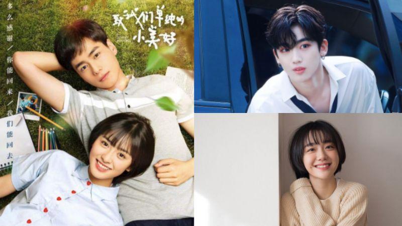 《致我们单纯的小美好》确定拍韩国版啦!网民提名金曜汉&苏珠妍,你心中的人选是?