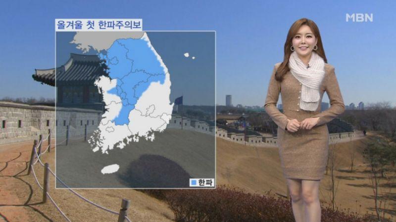 【旅行通】冷冷冷~首爾發佈入冬首個寒冷警報:來玩要記得帶夠衣服!