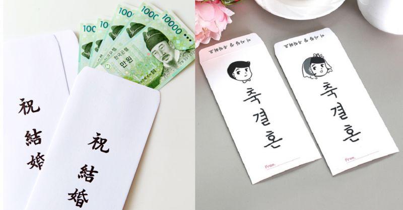 【K社韩文小百科】什么? 韩国人的红包其实是白色,礼金还必须是单数?!