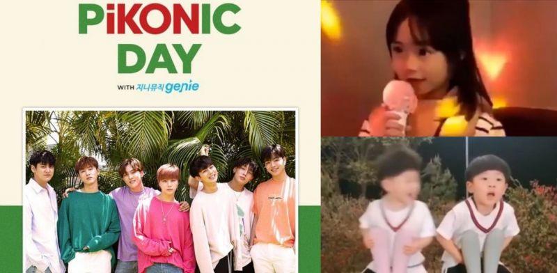 【內有影片】「小學生大統領」來啦! iKON舉辦家庭野餐日  歡迎全家免費來玩哦!
