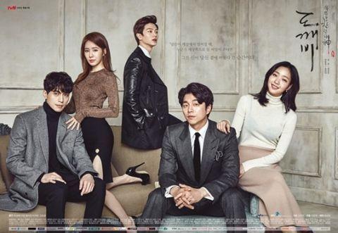 tvN《鬼怪》再度拿下內容影響力指數一位 聲勢看漲