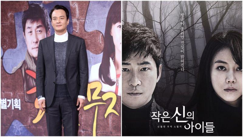 演员赵敏基从新作下车  《小神的孩子们》将延期播出