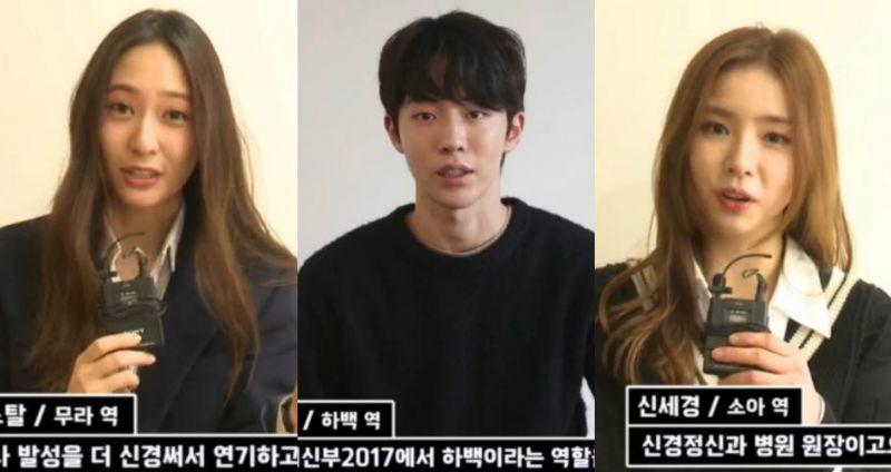 南柱赫、申世景、郑秀晶等主演tvN新剧《河伯的新娘》读剧本视频公开