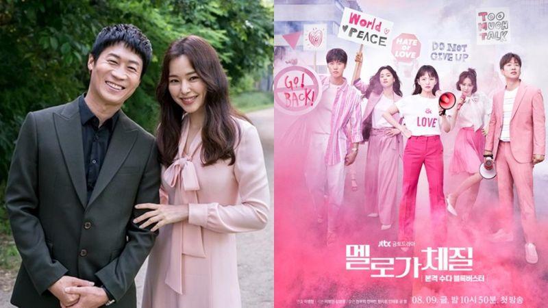 賣座電影《雞不可失》陳善圭&李荷妮,義氣客串李導新劇《浪漫的體質》