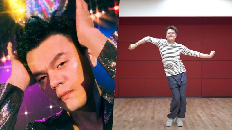 JYP看不下去了!朴軫永親自拍影片教學cover dance:「你們不要總是跳錯啦!」