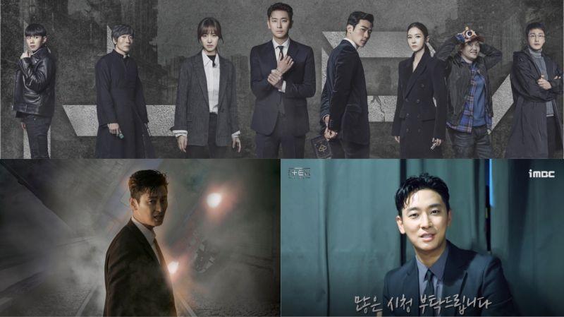 不只《李尸朝鲜》…朱智勋主演MBC《ITEM》也即将首播!剧组公开全体海报、演员采访