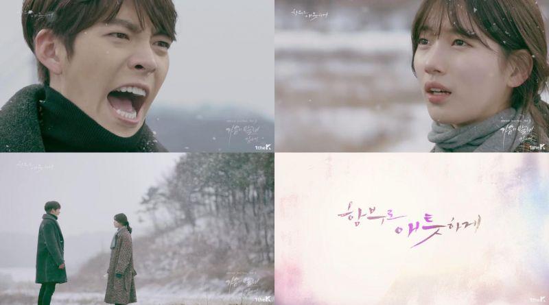 《任意依戀》公開金娜英獻唱《心在說話》OST完整MV 悲聲痛心