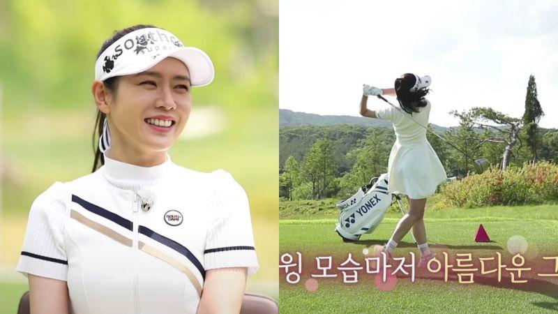 【有片】孙艺真出演高尔夫球主题网路节目!球场上的姐姐过於迷人❤