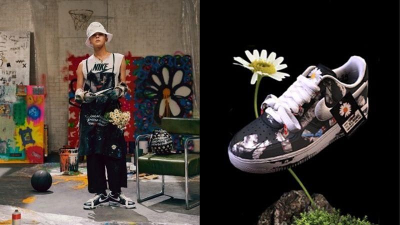 退伍後的首個官方活動公開!G-Dragon將在11月23日出席與Nike的紀念活動!