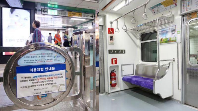 第一次在韓國搭地鐵,怎樣才能顯得經常搭的樣子?!