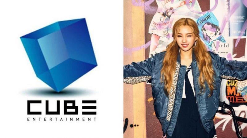 CUBE娱乐将推出新女团,组合名为「孩子们」?曾出演《101》的她也是成员之一!