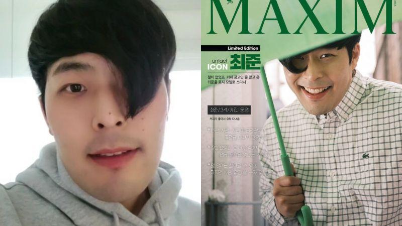 男笑星登男性杂志封面竟然卖得比女性封面还要好!这是模仿了《狼的诱惑》姜栋元经典场景啊XD