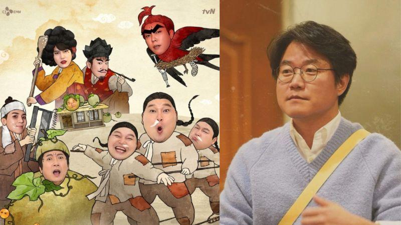 羅PD將與《新西遊記》成員們一起製作新綜藝?CJ ENM:「羅PD正在準備新節目,詳細內容尚未確定」
