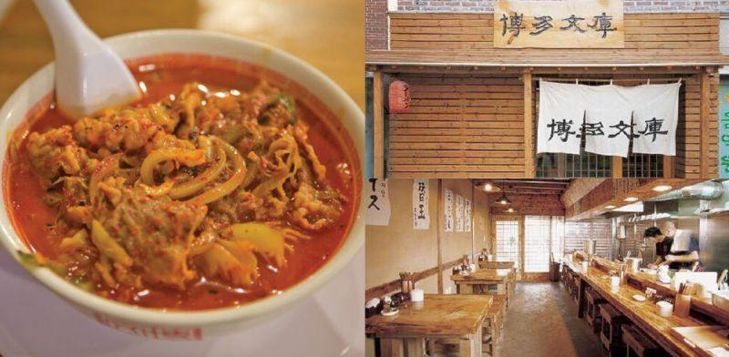 【上水站美食】日式豚骨拉麵名店的博多文庫:深夜限定餐單