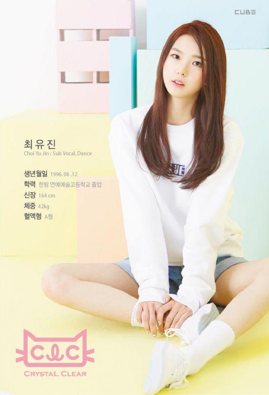 CLC公開第4名成員崔Yu Jin 清新玉女范兒