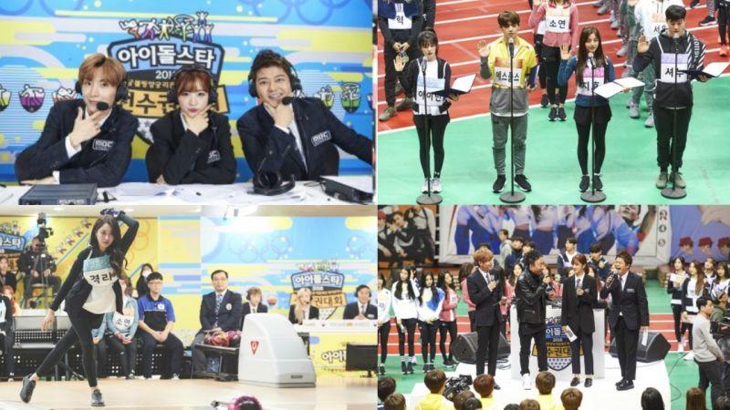《2018偶运会》确定2月15/16日播出!EXO、Highlight、TWICE等出演