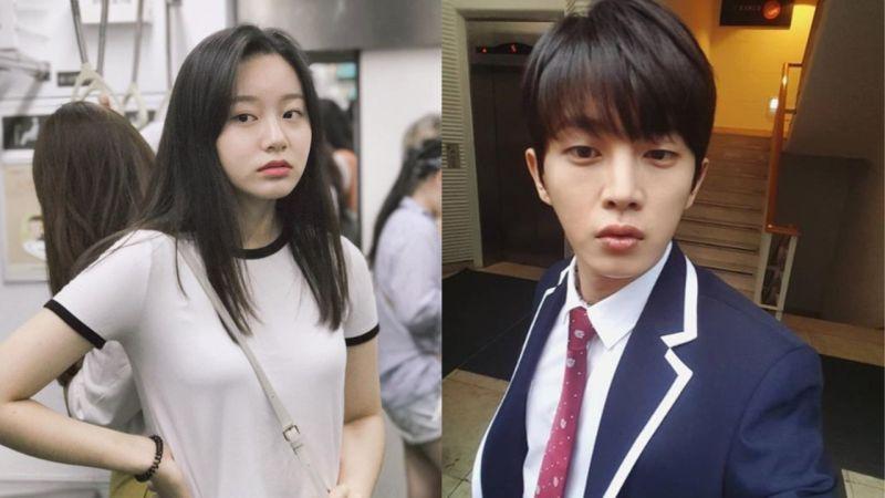 這是一個新鮮組合!金玟錫、朴宥娜出演KBS獨幕劇《若即若離》,將在16日播出!