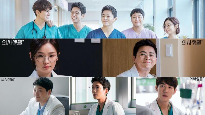 尚未正式開播便引發高度期待感…《機智醫生生活》預計於11月拍攝第2季!