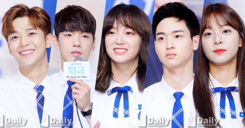 金世正&金正铉《学校2017》发布会 薛仁雅高难二选一:「志洙还是张东尹? 」