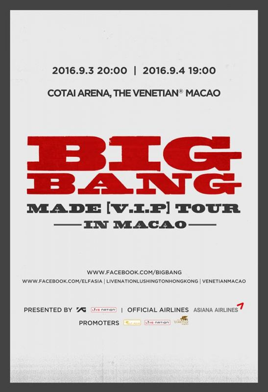 9月3及4日 BIGBANG 再度登陆澳门舞台!