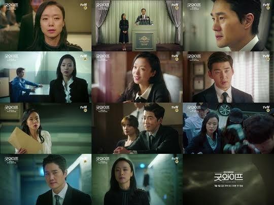 《Good Wife》预告片释出 全度妍、刘智泰、尹启相气场各不同