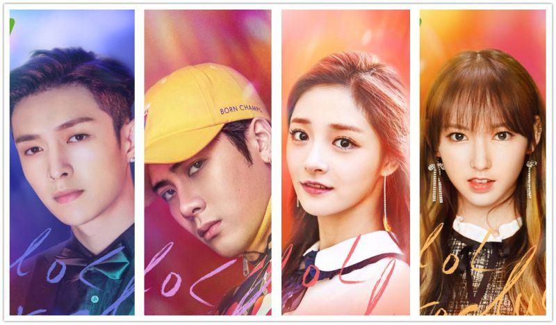 EXO張藝興、GOT7王嘉爾、PRISTIN周潔瓊、宇宙少女程瀟聚在一起所為何事?