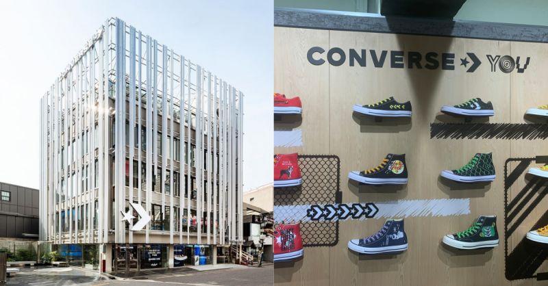 來一雙客製化的高筒Converse吧~就在新開幕的Converse 弘大店!