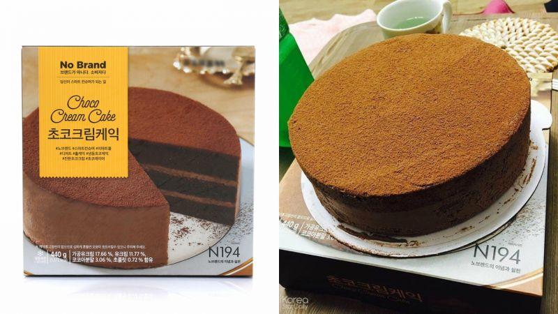 來平價好買的NO BRAND挖寶囉~CP值超高的巧克力蛋糕!