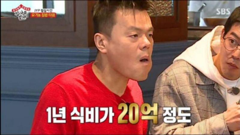 JYP员工餐厅一年要花多少钱?网民:朴轸泳先生,还需要员工吗XD