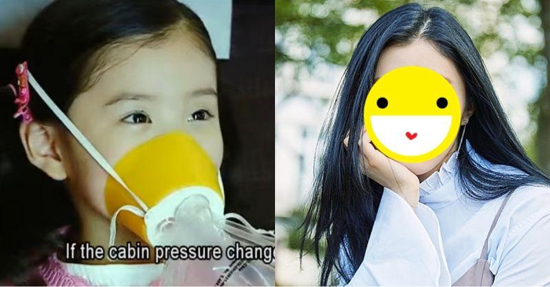 飛機安全短片裡的小女孩,居然是新出道女團的她!?