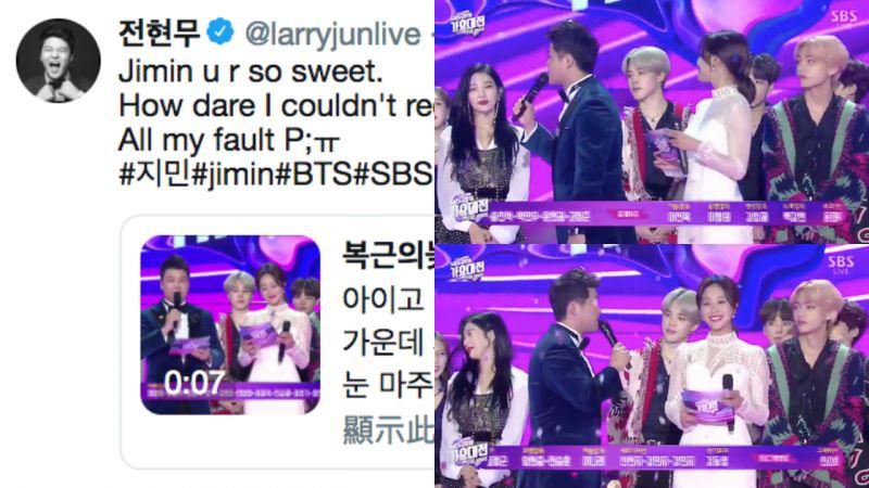 因没注意到Jimin的眼神接触!全炫茂在推特:「Jimin u r so sweet,我怎么敢没注意到你,都是我的错」