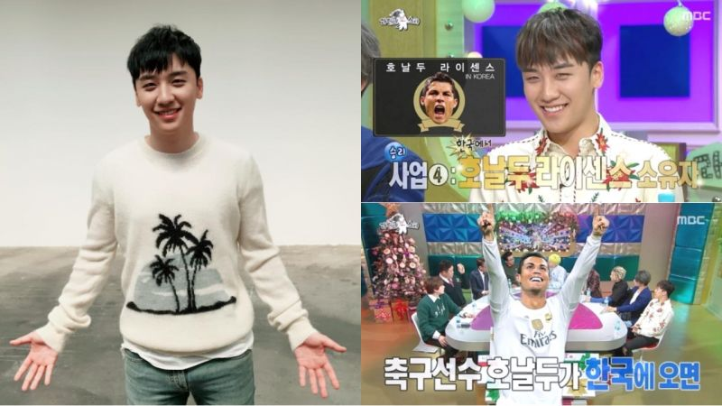 C羅時隔11年訪韓!擁有「C羅代理權」的BIGBANG勝利,結果這次還是...用不到!