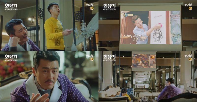李昇基、車勝元在《和遊記》中收看《尹食堂》!「不然就一起開個餐廳吧」