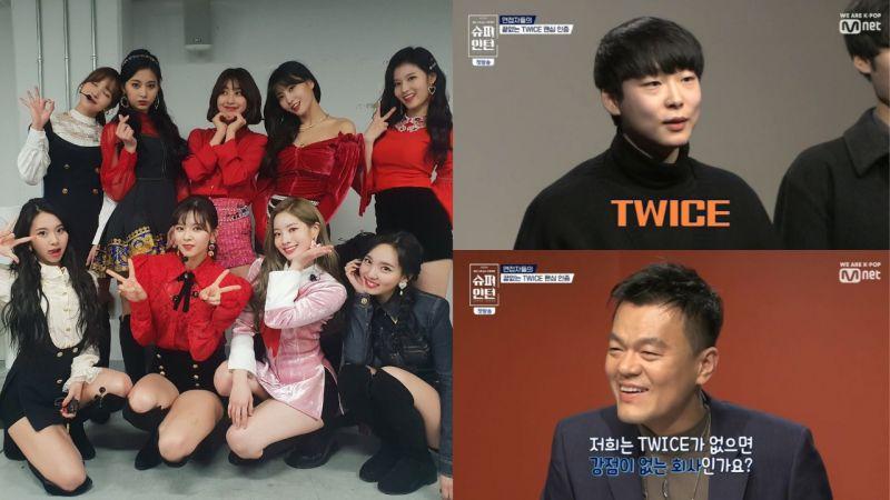 《超级实习生》面试者谈JYP优点!让朴轸永笑回:「我们没有TWICE,就是一间没有优点的公司吗?」