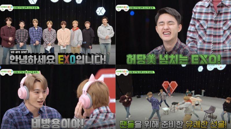 《給你看EXO》成員們將進行遊戲對決~KAI還在預告中崩潰跟隊長SUHO說:我不能講!不能播出去啊!