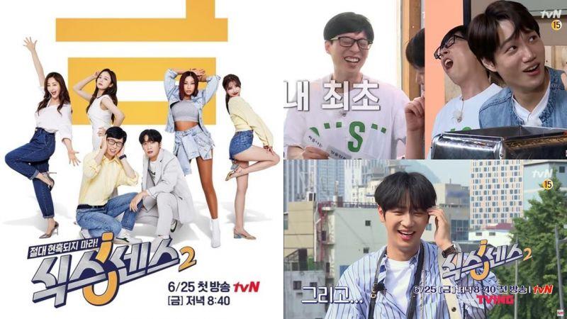 《第六感》第二季预告&新海报公开,面对胡闹升级、刘在锡满脸愁容:我想回家了!XD