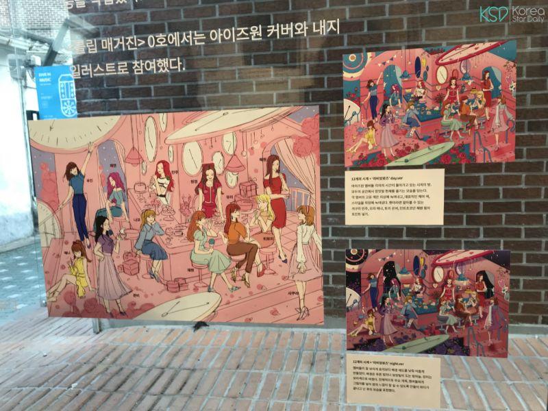 用藝術活化都市的DIVE IN Seoul:以IZ*ONE做繆思的展示會!