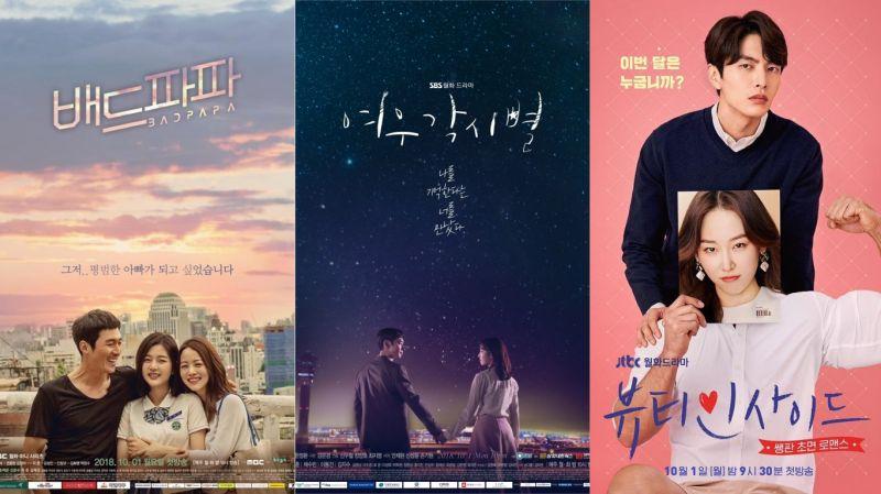 今日(1日)有三部月火剧首播!MBC《坏爸爸》& SBS《狐狸新娘星》& JTBC《爱上变身情人》