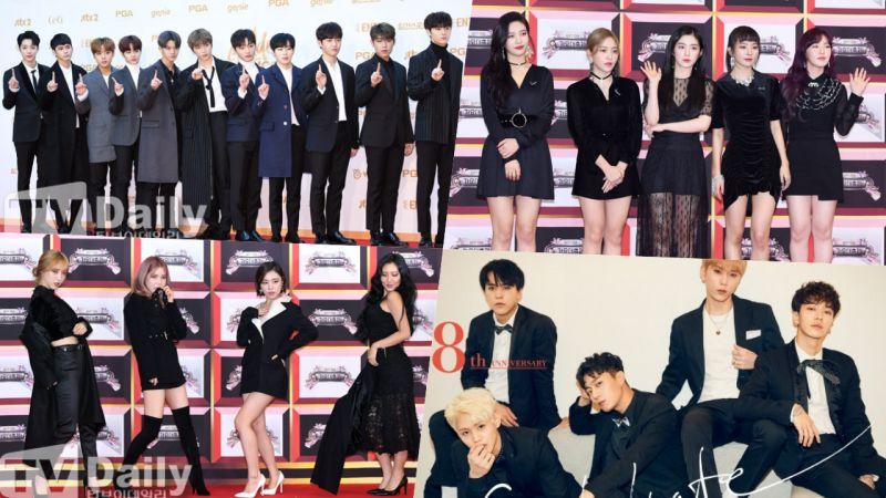 頂尖16團參加《偶像運動大會》保齡球賽 EXO&Wanna One&Red Velvet集結