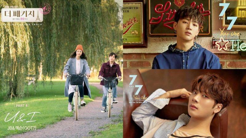由男团GOT7的JB、Jackson为韩剧《The Package》献唱OST《U & I》爱恋满满~